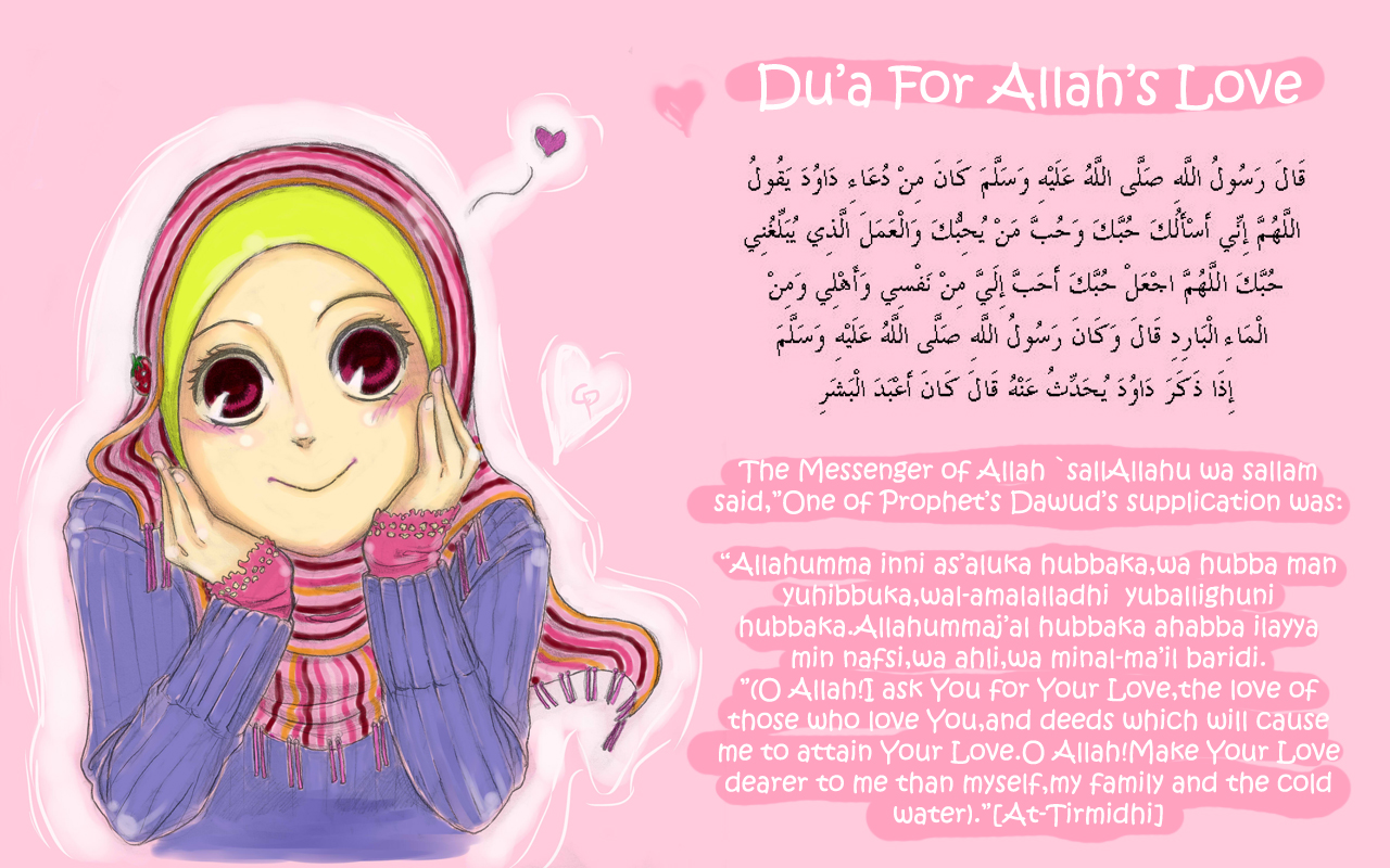 http://1.bp.blogspot.com/-u4QxQw5k7ks/ToMcaY3srYI/AAAAAAAAAJM/IB_P2wLHnto/s1600/Allah+my+Love.jpg