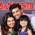 Mahilaratnam malayalam magazine -December 2014