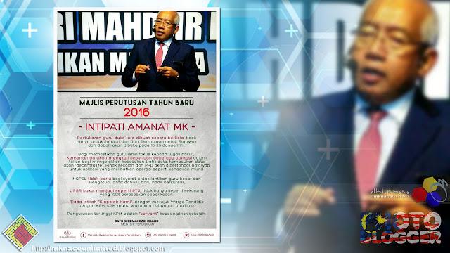 Intipati Amanat Menteri Pendidikan : Majlis Perutusan Tahun Baharu 2016 Kementerian Pendidikan Malaysia