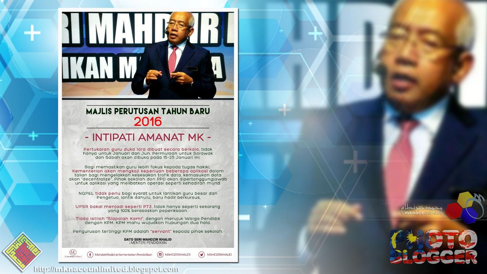 Ucapan Menteri Pendidikan Majlis Perutusan Tahun Baharu 2016 Tcash Vaganza 32 Milo Malaysia Activ Go Kementerian