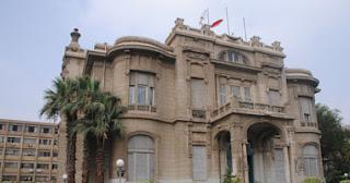 قواعد التنسيق الداخلي باقسام كلية الاداب جامعة عين شمس  للعام الجامعى 2013 / 2014