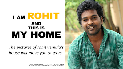 HCU_Student_Suicide_Rohith_Vemula