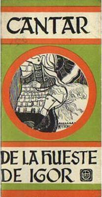 Sir gawain and beowulf essay