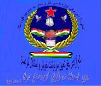 حزب لیبرال دموکرات کردستان  و دیدگاه این حزب