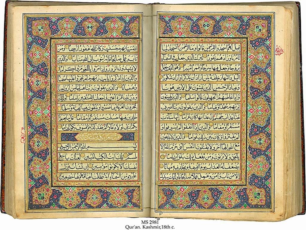 Dernière publication d'Al-Simsimah