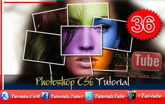 Photoshop CS6 Tutorial - 36 - Select by Color Range