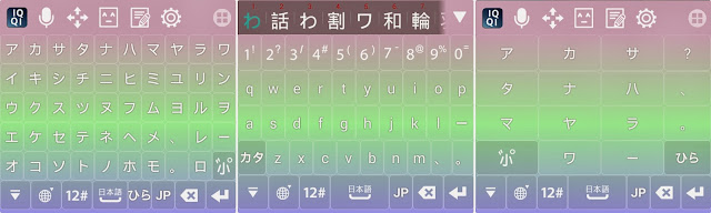 IQQI JAPANESE KEYBOARD