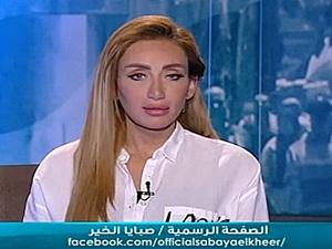 صبايا الخير حلقة الأربعاء 18-10-2017 مقتل طفل صغير و حرق جثتة و أخطر تجار المخدرات بالأسكندرية
