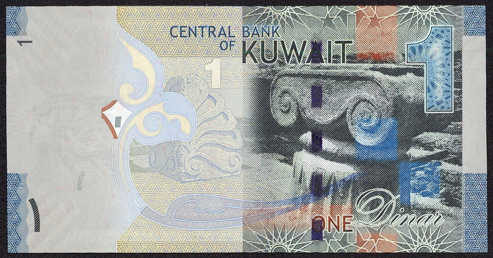 Kuwait money currency 1 Dinar banknote 2014