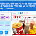 Megadeals.ph 97% off at KFC's So Good Deal
