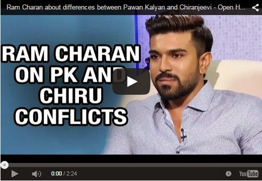 Ram Charan about differences between Pawan Kalyan and Chiranjeevi