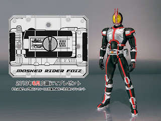 Bandai SH Figuarts Kamen Rider Faiz Figure