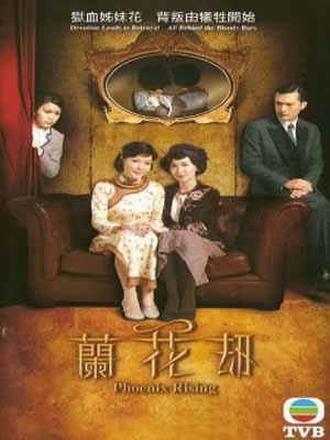 Ba Chị Em - Phoenix Rising (2007)