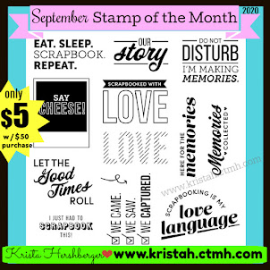 September 2020 Stamp of the Month