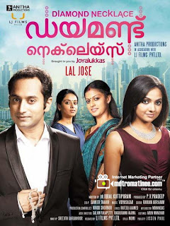 Diamond Necklace (2012) Malayalam film