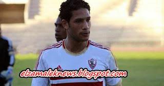 أحمد علي مهاجم الزمالك