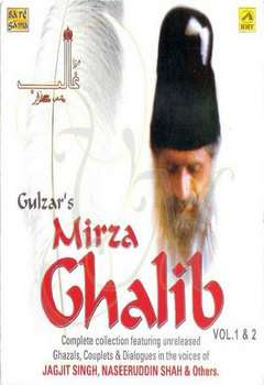 Mirza Ghalib 1988 Hindi Movie Watch Online