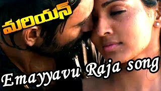 Mariyaan Movie __ Emayyavu Raja song __ Dhanush __ Paravathi Menen
