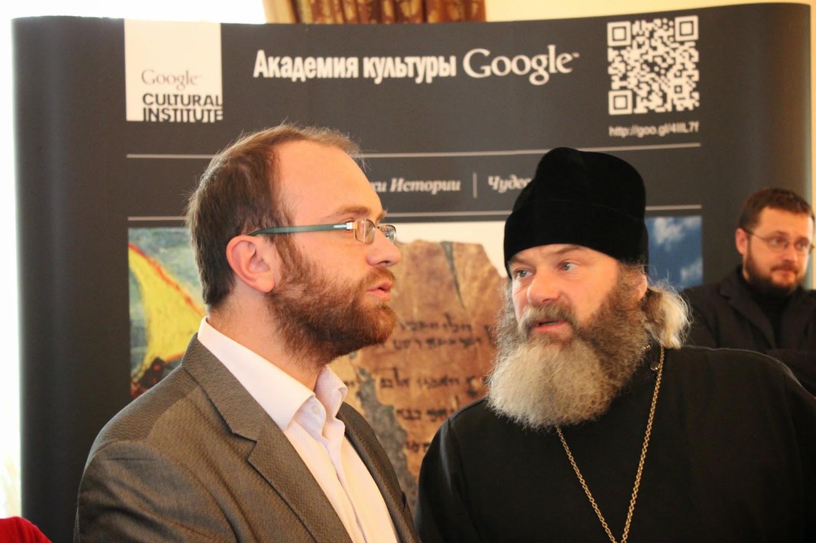 Заведующий Паломническим центром иеромонах Анатолий (Серебров) представляет совместный проект Лавры с Google.