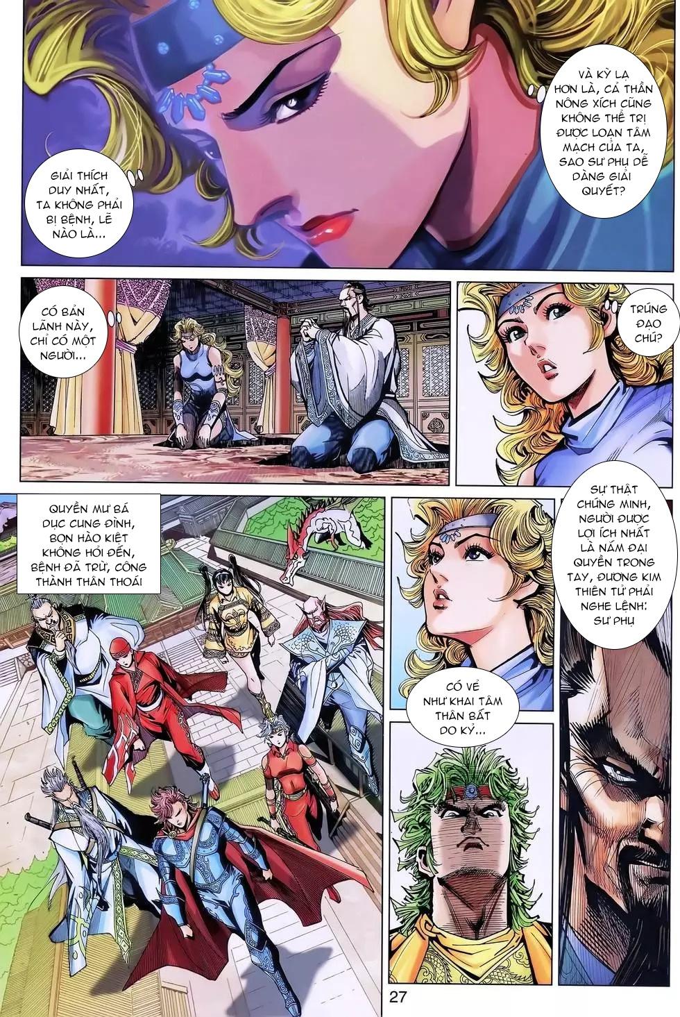 Thần binh huyền kỳ 3 - 3.5 tập 185 - 12