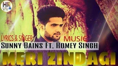Meri Zindagi - Sunny Bains Song Lyrics | MP3 VIDEO DOWNLOAD