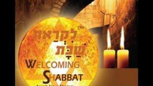 ירושלים הבנויה - בן ציון סולומון ובניו ♫