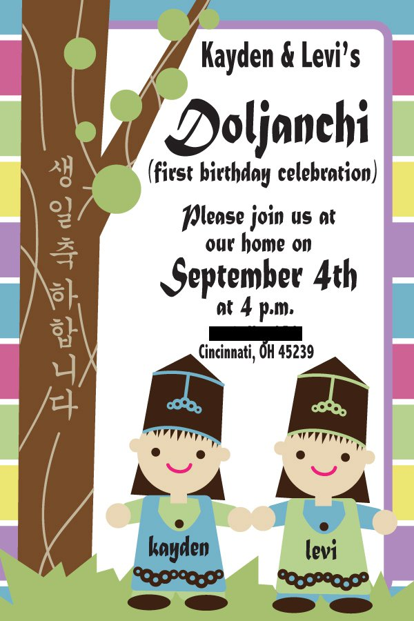 Seeking beauty in chaos korean doljanchi first birthday party birthday in korean on the tree my mom is a hard woman to excite so i think rich did a great job check him out richard sherman on facebook filmwisefo