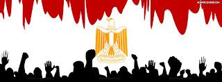 غلاف فيس بوك مصر - علم مصر بشكل ثورة 25 يناير Facebook Cover Egypt