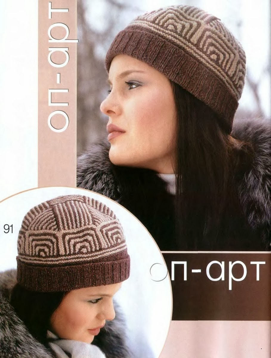 журнал вязание шапки схема 2013-2014