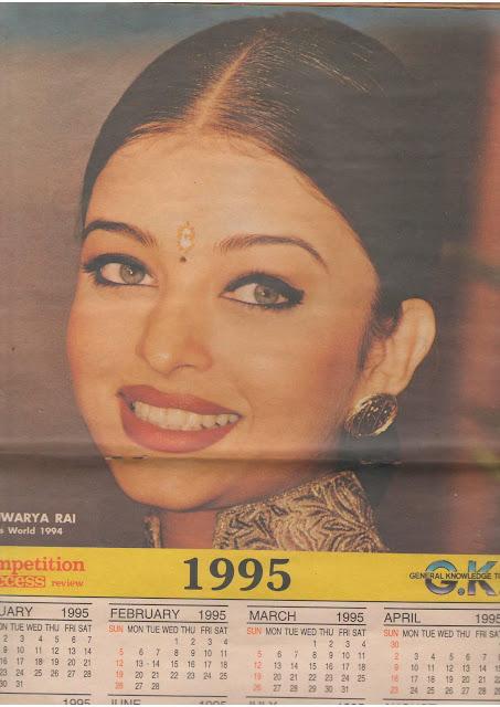 lifeofjagadishchandran: Miss World of 1994 Miss Aiswarya Rai from the ...