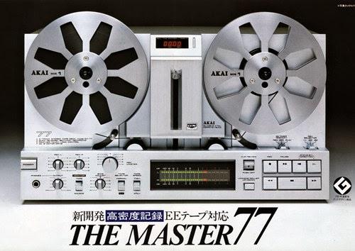"""Akai GX-77 7"""" Reel to Reel Original Ad in Japanese"""