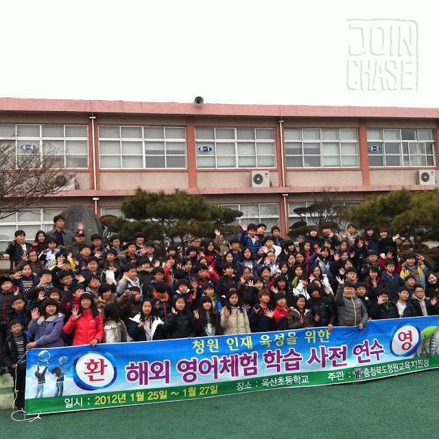 Around 100 elementary students from Cheongwon, South Korea, going to Australia or New Zealand in 2012.