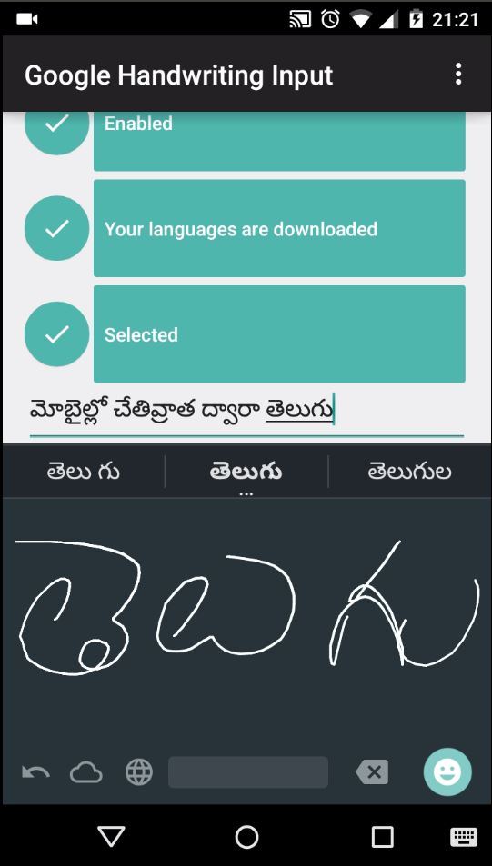 telugu%2Bhandwriting.png