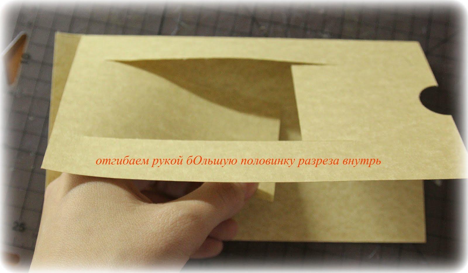 смайлик с гармошкой: