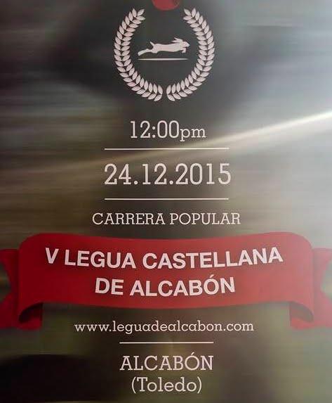 V Legua Castellana de Alcabón