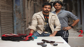 Jannat 2 Fresh HQ Wallpaper Starring Emraan Hashmi
