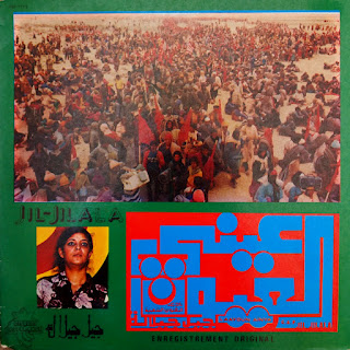Cover Album of Jil Jilala - Laayoun Ainya