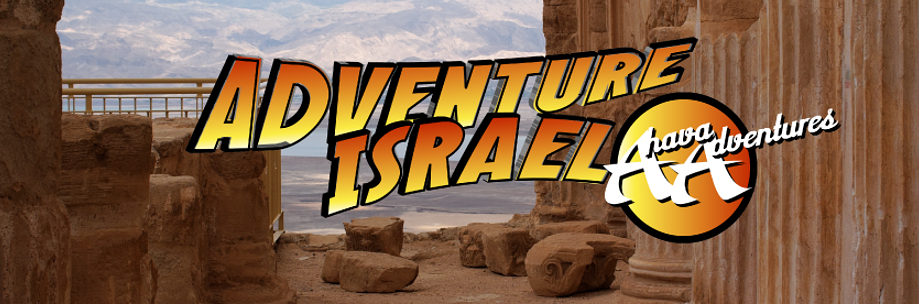 Ahava Adventures Israel - we support our friends