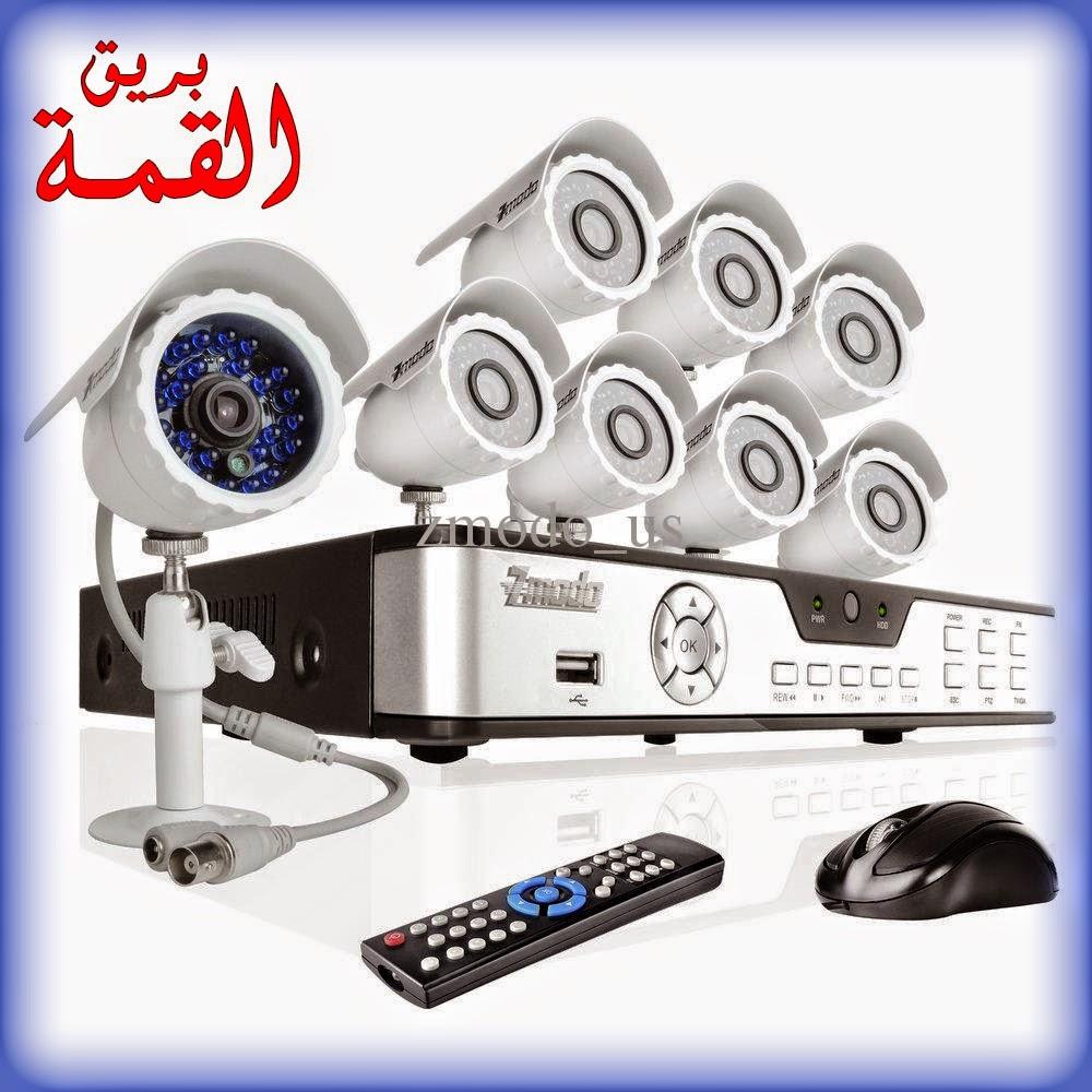 كيفية اختيار كاميرات المراقبة | كاميرات مراقبة | بريق القمة | الكويت 26