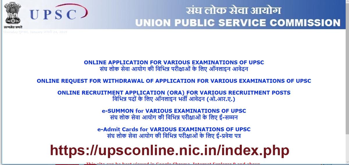 UPSC ONLINE 2019