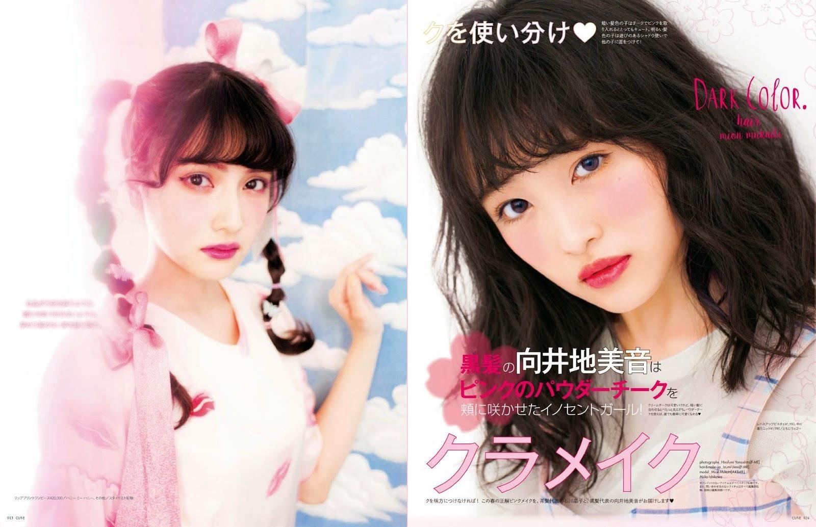 Mukaichi-Mion-AKB48-Matsui-Rena-SKE48-Saito-Asuka-Nogizaka46-Pada-Dari-Majalah-CUTiE