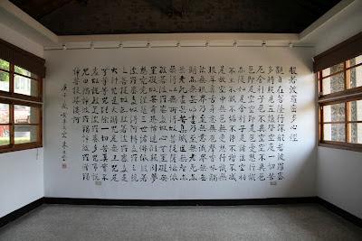 朱玖瑩故居
