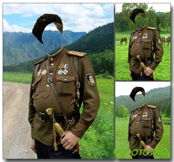 photoshop hazır kostüm indir