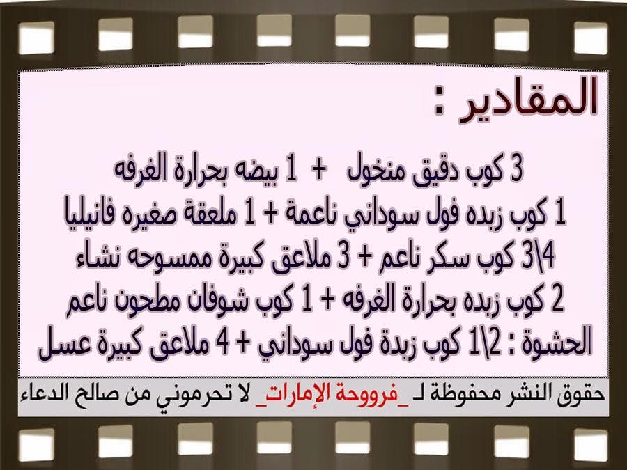 http://1.bp.blogspot.com/-u8xsVFw0qTM/VJrzLWXQbuI/AAAAAAAAEWs/xHC3n3d_otY/s1600/3.jpg