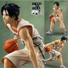 Kuroko no Basket Kazunari Takao 1/8