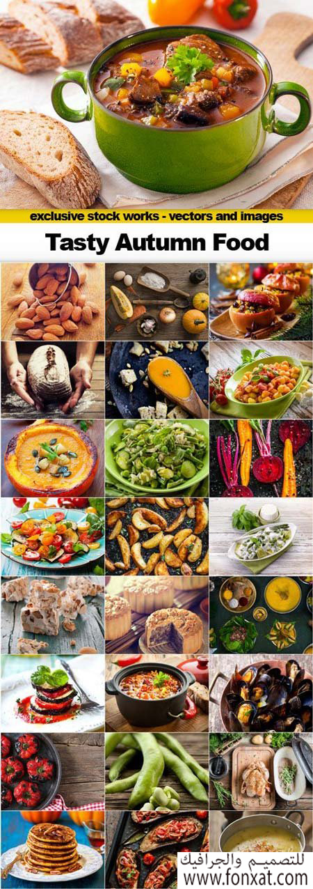 مجموعة صور مأكولات واطعمة رائعة الجمال بجودة عالية بحجم 360 ميجا بايت بروابط مباشرة