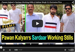 Pawan Kalyan's Sardaar Working Stills || Gabbar Singh 2 || Exclusive Pics | Latest Tollywood News | HD Videos