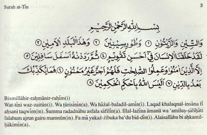 Media Pembelajaran Pendidikan Agama Islam Pai Rpp Pendidikan Agama Islam Pai 9smp Sms1 Qs At