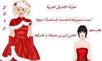 مدونة اشواق العربية