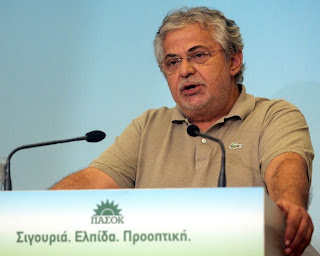 Ο Σπυρόπουλος για τη διαφθορά μέσα στο ΙΚΑ! Για την διαφθορά μέσα στο ΠΑΣΟΚ πότε θα πούμε; ΟΕΟ;;;